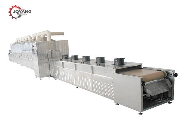 Belt Conveyor Microwave Heating Equipment Dryer Water Cooling Drying Machine